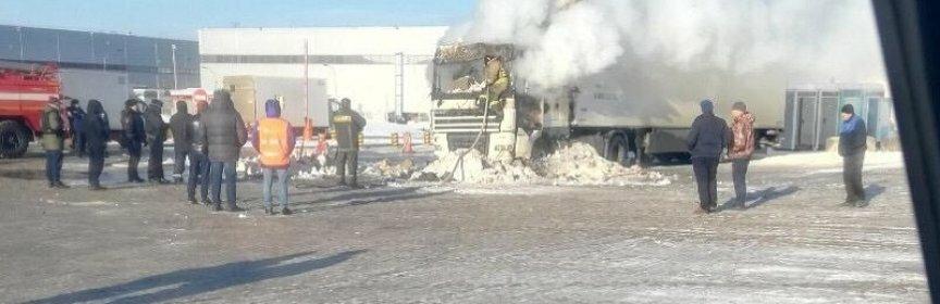 Дальнобойщик с Кубани сгорел в кабине фуры на складах под Чеховом