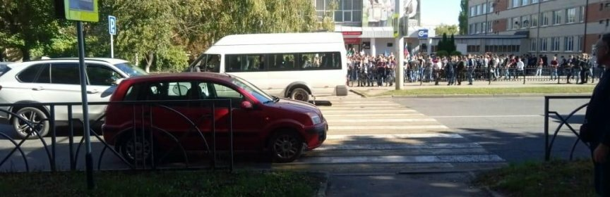 Пенсионер на легковушке сбил подростка на переходе в Ставрополе