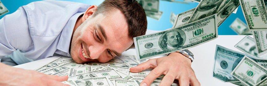 Тест: Ждет ли Вас богатство