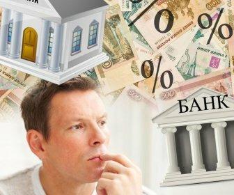 В России ввели ограничения на выдачу потребительских кредитов