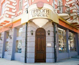 «Пироги Кучкова» могут лишиться помещения на Большой Садовой