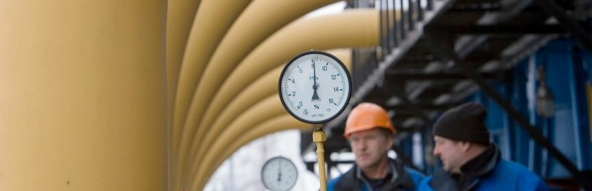 Решение «Газпрома»: транзит газа через Украину будет усилен